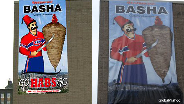 Basha Foods Calgary