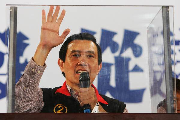 Ma Ying-jeou. (Photo Credit: Getty Images)